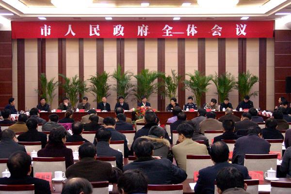 市政府召开第51次常务会议